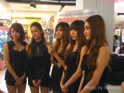 งาน Gossip girl ที่ Central ขอนแก่น
