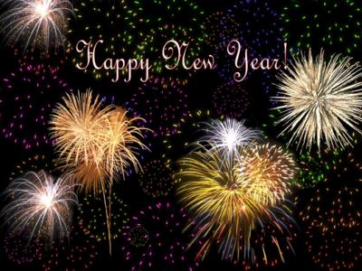 สวัสดีปีใหม่ 2553