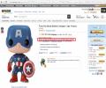 วิธีดูว่าสินค้า amazon ส่งมาไทยหรือส่งมาตามที่อยู่เราหรือไม่?